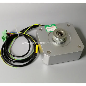 PM Door Motor for Xizi Otis Elevators PMM2.3G